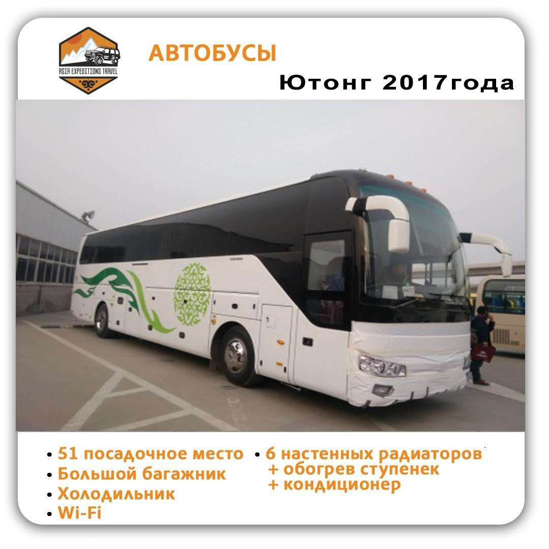 Yutong 6127H3 №6